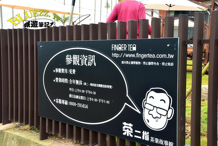 茶二指故事館-05.jpg