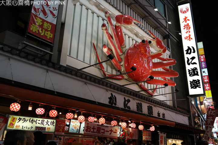 【日本大阪】心齋橋筋商店街吃喝玩樂血拼趣!