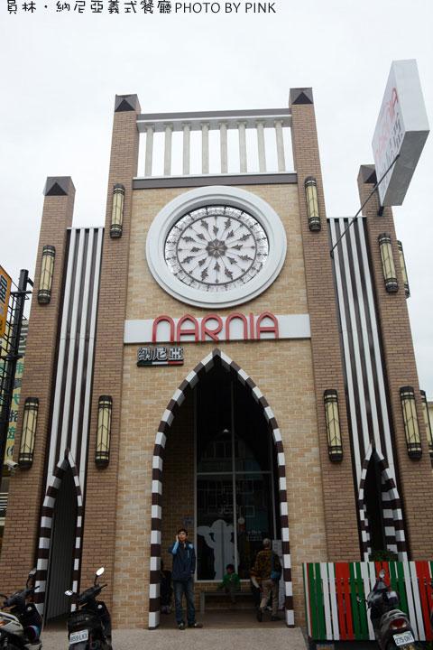【彰化員林餐廳】納尼亞義式吃到飽餐廳-超澎湃義式料理,讓你滿足不在話下!