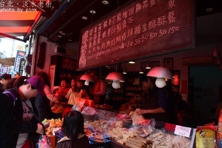 【台北景點】淡水老街-訪古蹟、啖美食、遊淡水