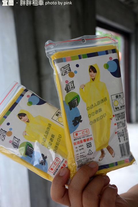 【宜蘭租車】胖胖租車-甲地租乙地還超便利,是你宜蘭自由行的好選擇!