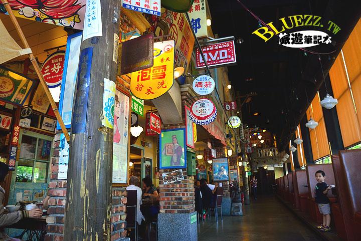 新台灣原味餐廳-03.jpg