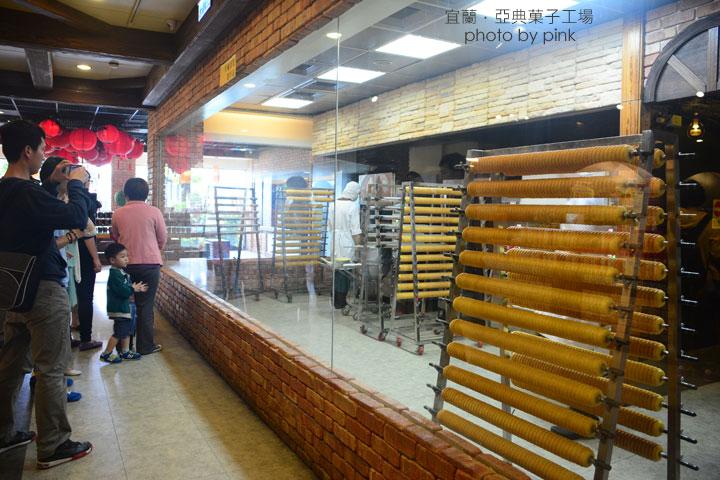 【宜蘭景點】亞典菓子工場(觀光工廠)-好吃的年輪蛋糕在這裡!-0DSC_5157.jpg