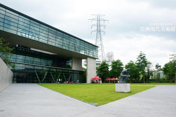 【台中霧峰景點】亞洲大學之亞洲現代美術館-中西文化藝術的天堂-DSC_7887.jpg
