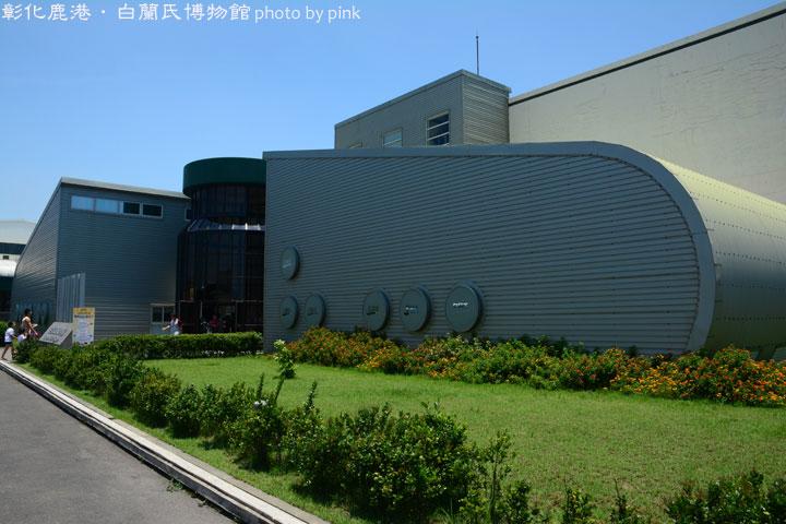 【彰化鹿港景點】白蘭氏健康博物館,是您健康的好夥伴!-DSC_6559.jpg