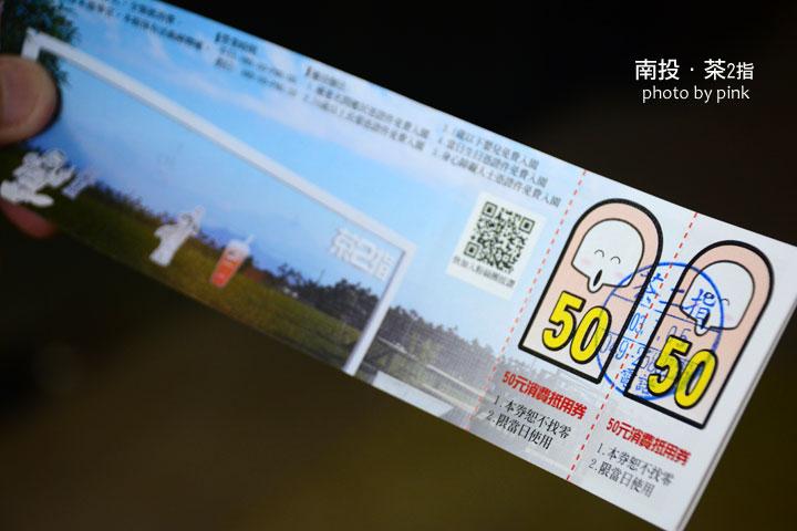 【南投旅遊景點】茶2指故事館-茶鄉的微旅行,由此開始…-DSC_8583.jpg