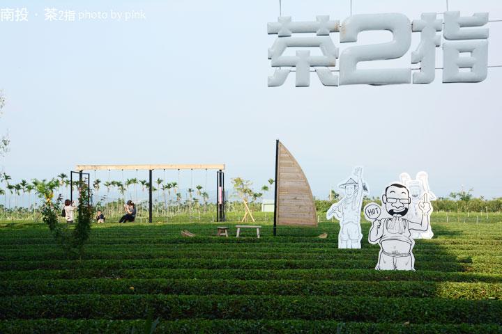 【南投旅遊景點】茶2指故事館-茶鄉的微旅行,由此開始…-1DSC_8714.jpg