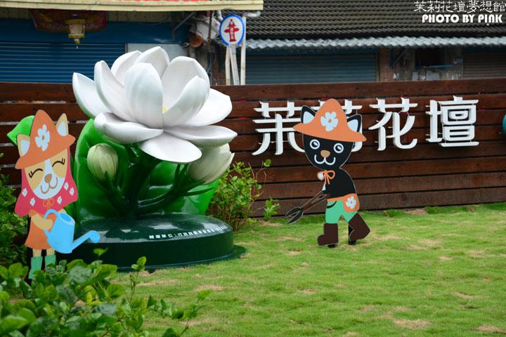 【花壇景點】茉莉花壇夢想館。全台專屬介紹茉莉花的一處景點,不來可惜!-0DSC_0806.jpg