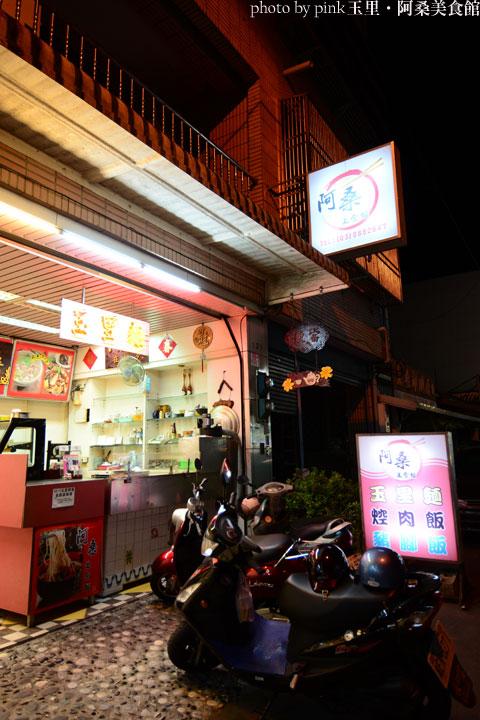 【花蓮美食】「阿桑美食館」道地的玉里麵就在這裡!-DSC_2039.jpg
