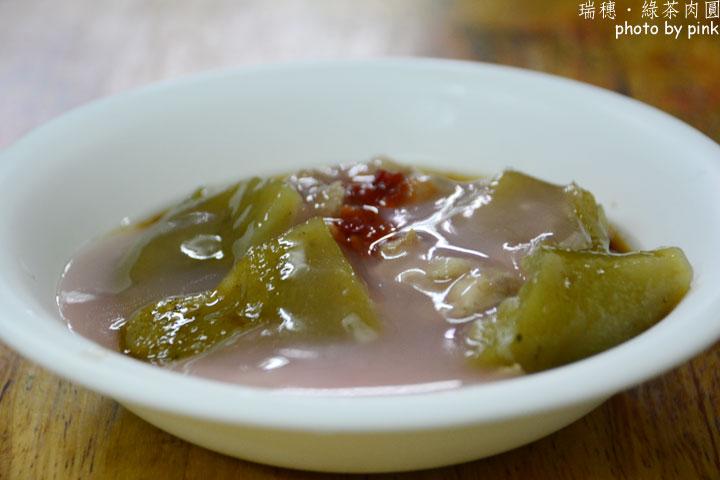 【瑞穗美食】綠茶肉圓、涂媽媽肉粽-在地美味令人吮指回味~-DSC_2707.jpg