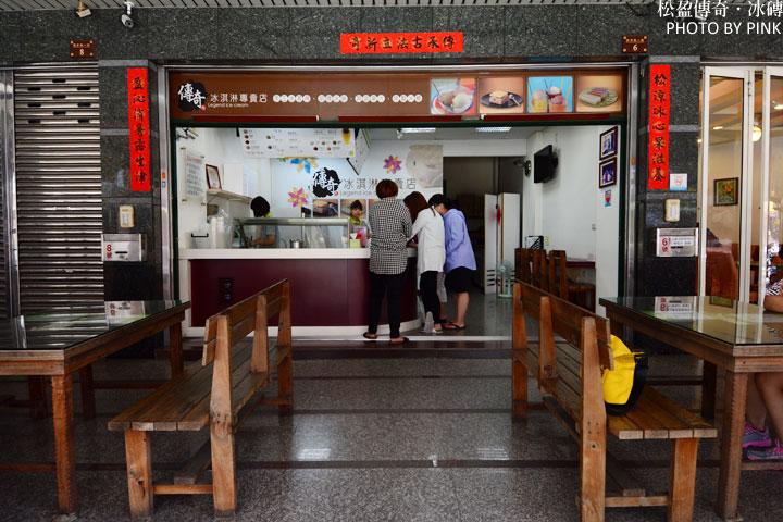 【台中冰店】松盈傳奇冰淇淋專賣店-超人氣三明治冰餅等你來呷冰!-DSC_5511.jpg