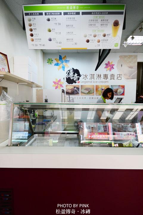 【台中冰店】松盈傳奇冰淇淋專賣店-超人氣三明治冰餅等你來呷冰!-DSC_5520.jpg
