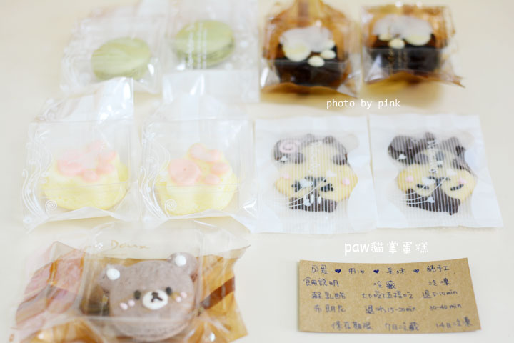 【團購美食】療癒系「paw貓掌蛋糕」,不只溶你口,更融你的心!-DSC_5741.jpg
