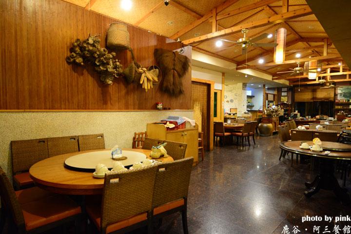 【鹿谷餐廳】阿三全筍餐館-自家栽種,有機無汙染,安心美味的風味餐!-DSC_6420.jpg