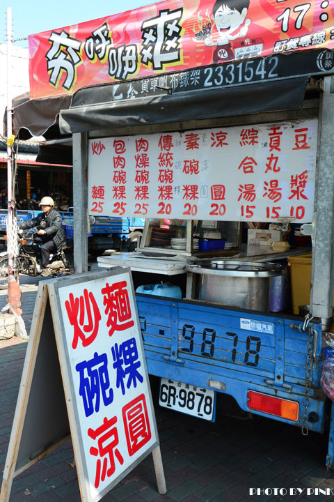 【南投市美食】傳承三代的古早味.阿草碗粿傳統小吃。-DSC_4044.jpg