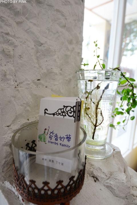 【斗六餐廳】奇香妙草蔬食館。不一樣的蔬食料理,挑逗你的味蕾!-DSC_7531.JPG