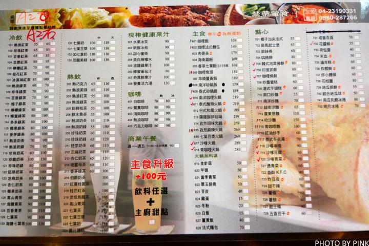 【台中蔬食餐廳】熱浪島南洋蔬食茶堂。什麼!素食也走南洋風?-DSC_7991.jpg