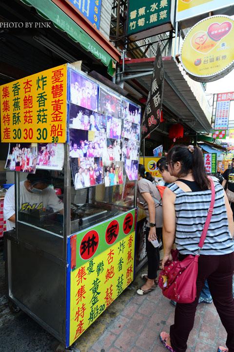 【集集美食】集集火車站旁無名炸香蕉vs琳家元香蕉酥。兩家比拼,哪一家最好-DSC_0457.jpg