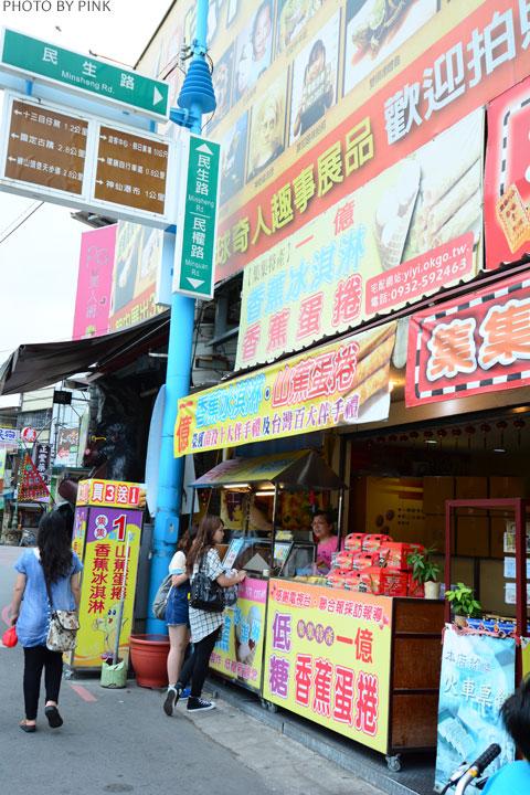 【集集特產】香蕉蛋捲、集集大牛角、香蕉冰淇淋。來到集集必買伴手禮!-DSC_0540.jpg