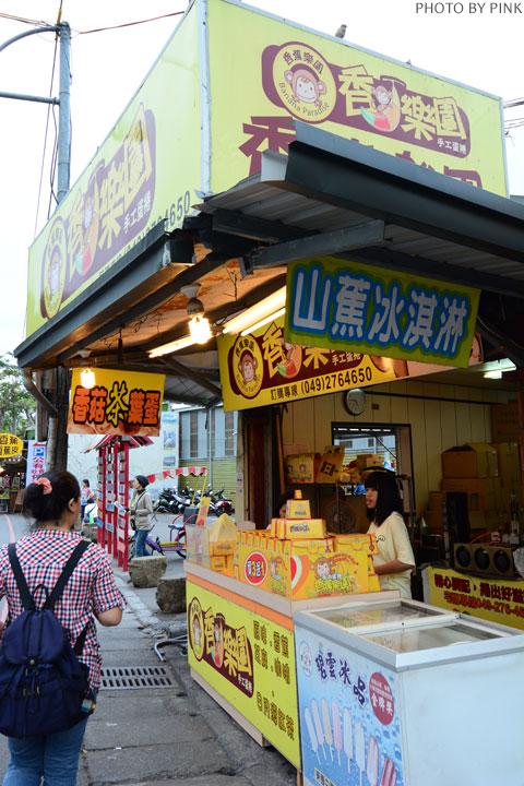 【集集特產】香蕉蛋捲、集集大牛角、香蕉冰淇淋。來到集集必買伴手禮!-DSC_0541.jpg