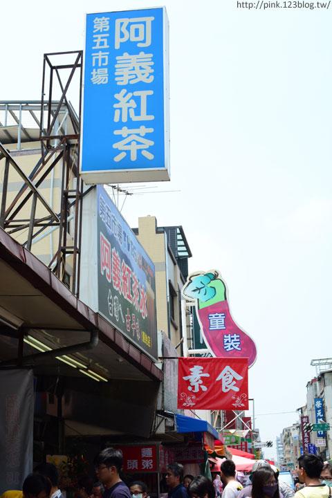 【台中第五市場】太空紅茶冰、阿義紅茶、海苔飯捲、樂群冷凍芋。美味小吃看這裡!-DSC_0813.jpg