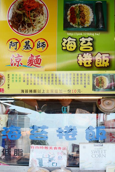 【台中第五市場】太空紅茶冰、阿義紅茶、海苔飯捲、樂群冷凍芋。美味小吃看這裡!-DSC_0825.jpg