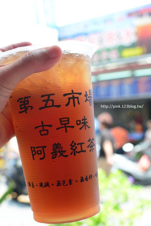【台中第五市場】太空紅茶冰、阿義紅茶、海苔飯捲、樂群冷凍芋。美味小吃看這裡!-DSC_0842.jpg
