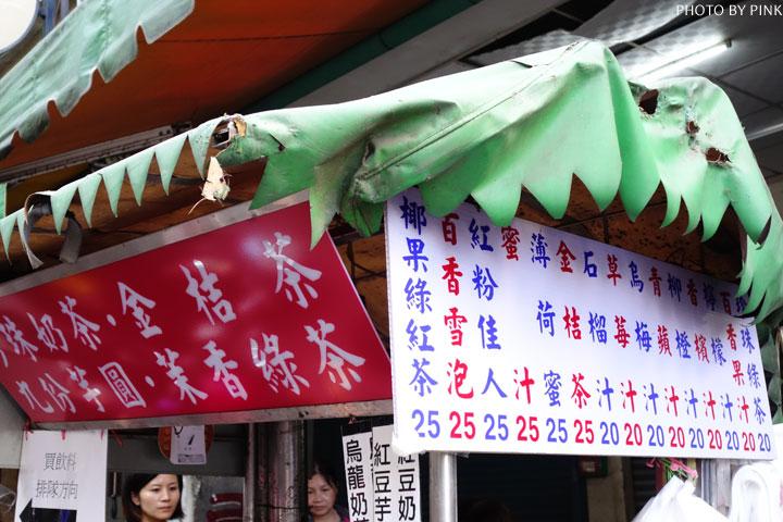 【南投市美食】珍珠奶茶、熱狗、福州包。台式下午茶,美味進擊!-DSC00740.jpg