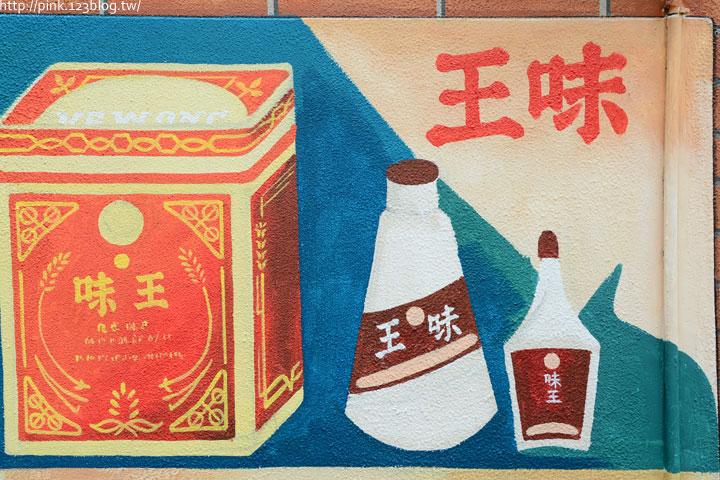 台中沙鹿「美仁里彩繪巷」,全台首創屬於台灣味的復古彩繪。-DSC_1200.jpg