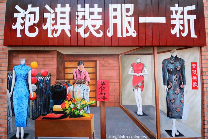 台中沙鹿「美仁里彩繪巷」,全台首創屬於台灣味的復古彩繪。-DSC_1220.jpg