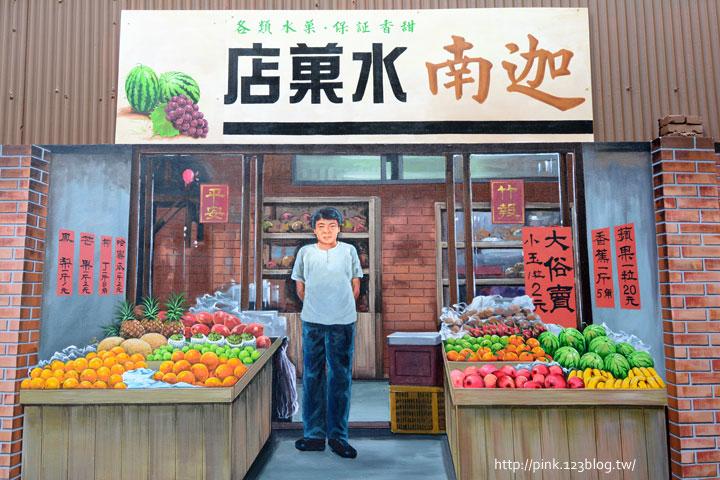 台中沙鹿「美仁里彩繪巷」,全台首創屬於台灣味的復古彩繪。-DSC_1240.jpg