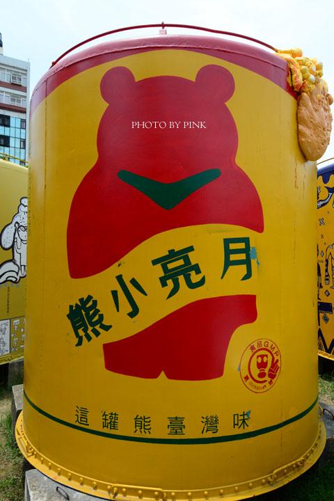 【台中景點】台中文創園區。老酒桶大變身,繽紛彩繪超吸睛!-DSC_2354.jpg