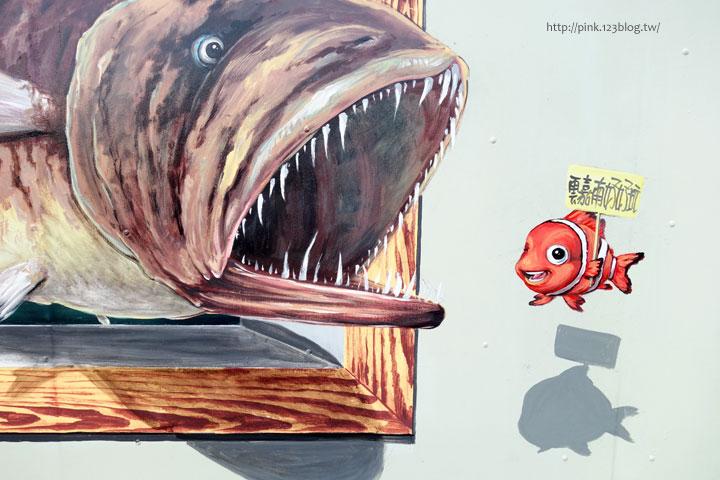 【布袋景點】好美里3D立體海洋彩繪世界,嚇!超大鯊魚遊過來啦!-DSC01943.jpg