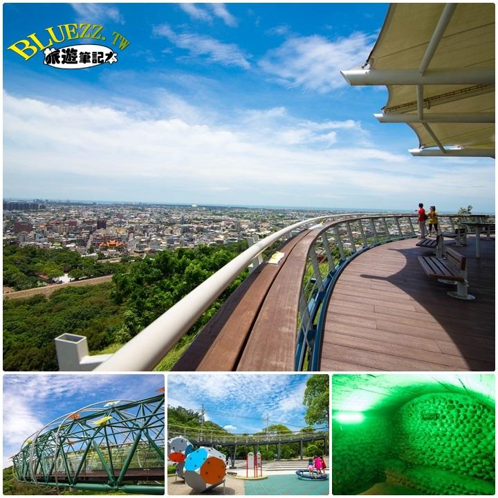 鰲峰山公園、觀景台、玉帶橋、鬼洞一日遊-00page.jpg