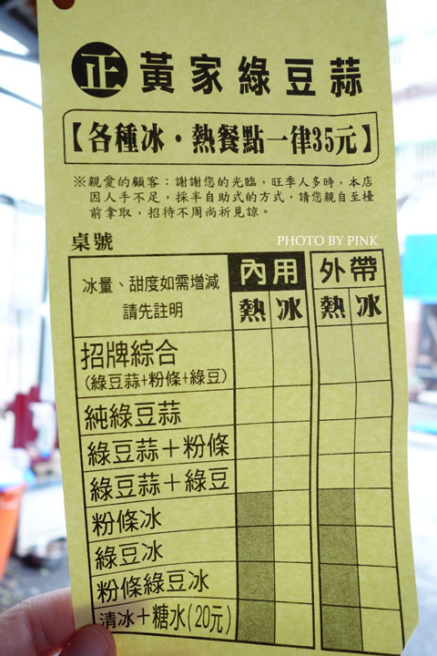【屏東車城】福安宮、廟前草仔粿、黃家綠豆蒜,在地行程就要醬吃醬玩!-DSC01900.jpg