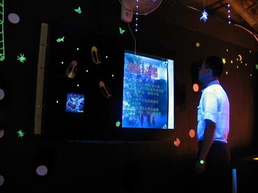 小精靈螢火蟲教育館-螢光模擬室1.jpg