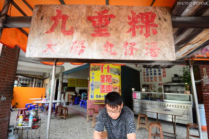 【員林九重粿】最傳統的古早味,傳承三代的好味道。-DSC_5327.jpg