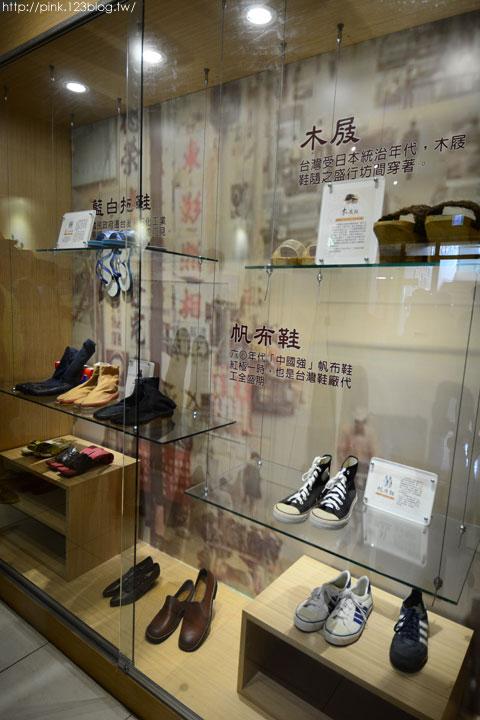 【台中景點】鞋寶觀光工廠.跟著鞋子去旅行!-DSC_6069.jpg
