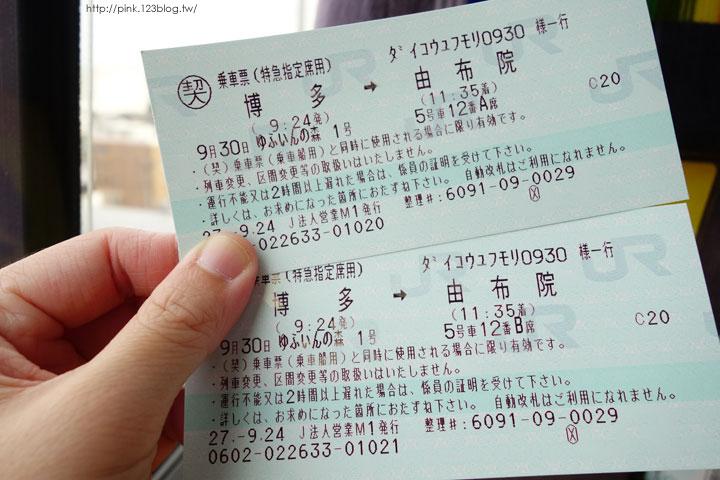 【日本九州】搭乘由布院之森列車,遊湯布院、賞金麟湖-DSC02817.jpg