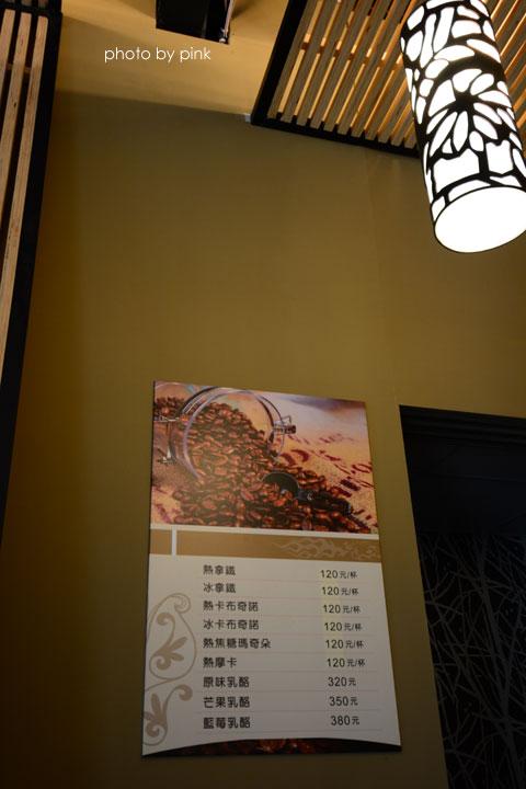 【草屯甜點店】石川乳酪.熊貓藝術節。我被熊貓大軍攻陷了!-DSC_8144.jpg