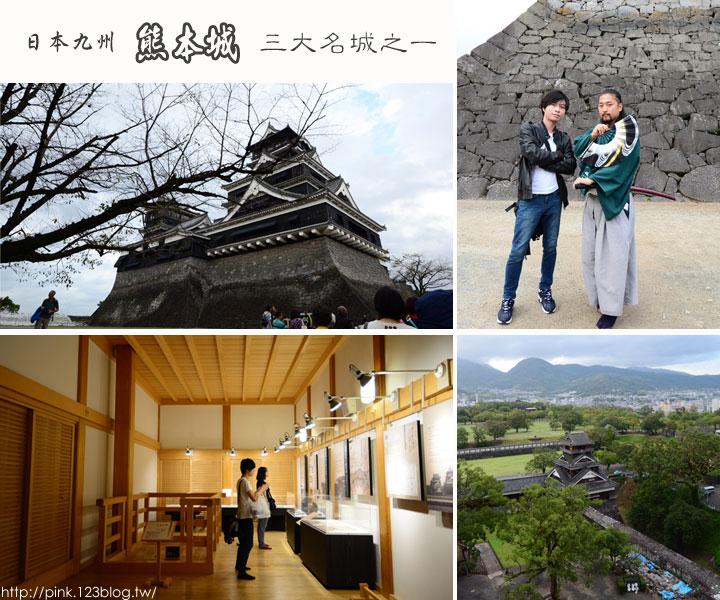 【日本九州】熊本城。日本三大名城之一,必玩景點!-1.jpg
