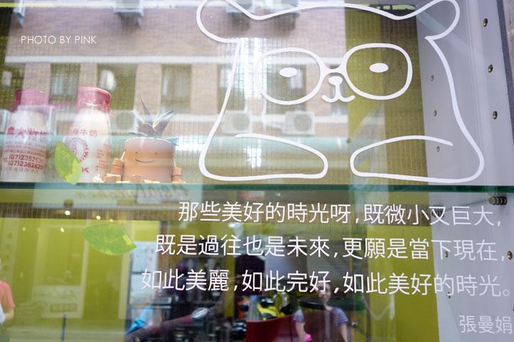台中霧峰超人氣飲品。拾覺細做輕飲(位於亞洲大學旁)-DSC03803.jpg