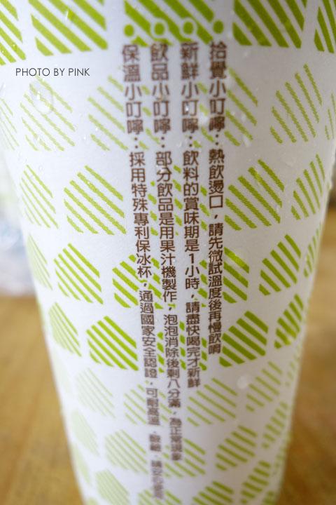 台中霧峰超人氣飲品。拾覺細做輕飲(位於亞洲大學旁)-DSC03848.jpg
