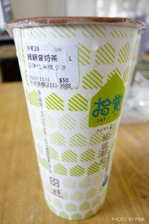 台中霧峰超人氣飲品。拾覺細做輕飲(位於亞洲大學旁)-DSC03870.jpg