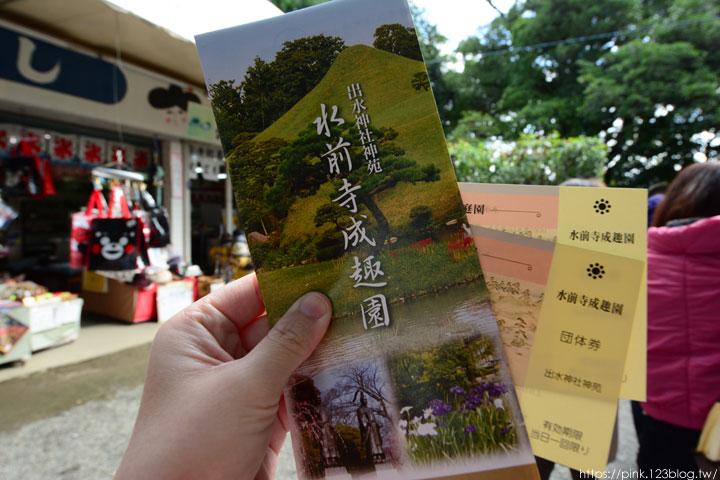 【日本九州】熊本水前寺成趣園。回遊式庭園令人駐足!-DSC_7207.jpg