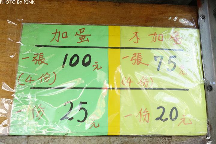 【南投市美食】福記葱油餅。台式下午茶點心,傳承三十年的好味道!-DSC04759.jpg