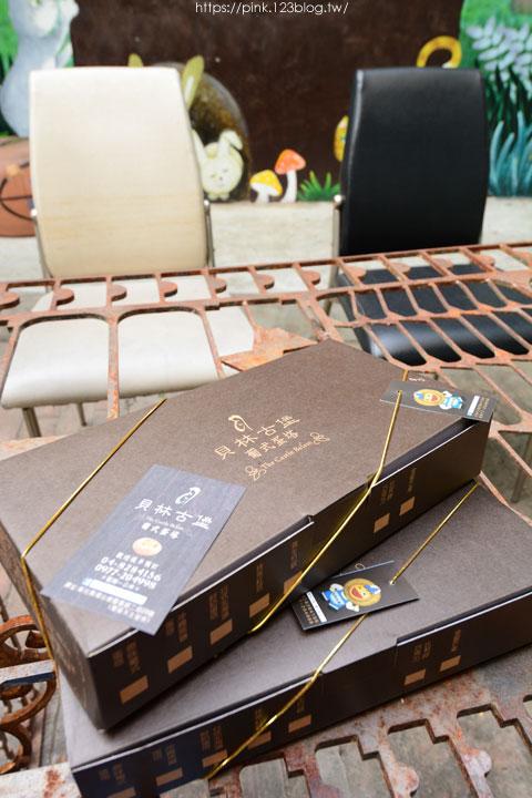 【彰化埔心甜點】貝林古堡葡式蛋塔-六種口味,甜蜜好滋味。-DSC_9095.jpg
