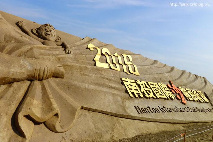【南投活動】2016南投國際沙雕藝術節.夢想流域之世紀傳說-DSC06603.jpg