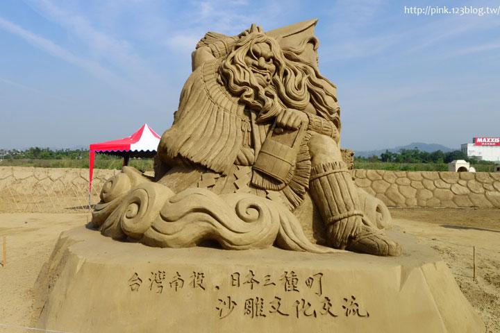 2016南投國際沙雕藝術節-DSC06625.jpg