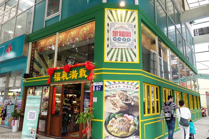 【台中餐廳】金福氣南洋食堂。復刻版食堂,特色南洋風味!-DSC05767.jpg